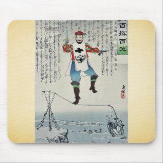 Nicholas II walking by Kobayashi,Kiyochika Mouse Pad