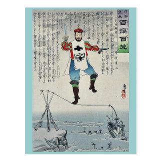 Nicholas II walking by Kobayashi,Kiyochika Post Cards