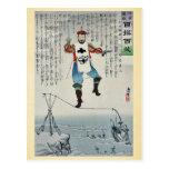 Nicolás II que camina por Kobayashi, Kiyochika Postales