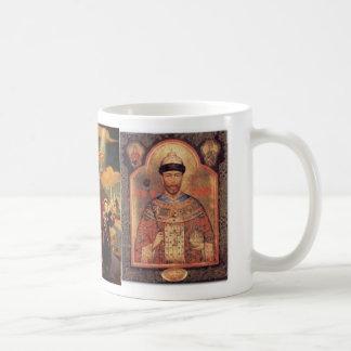 Nicolás II Taza