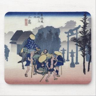Niebla de la mañana en Mishima Mousepads