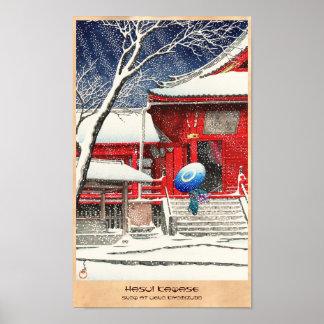 Nieve de Kawase Hasui en el arte del hanga de Ueno Impresiones