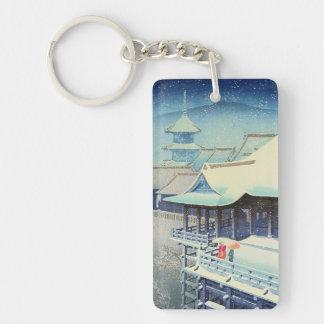 Nieve de la primavera en el hanga de Hasui Kawase  Llavero Rectangular Acrílico A Doble Cara