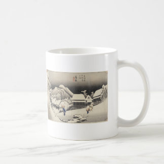 Nieve de la tarde taza de café