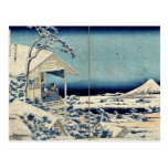 Nieve en Koishikawa por Katsushika, Hokusai Ukiyoe Tarjeta Postal