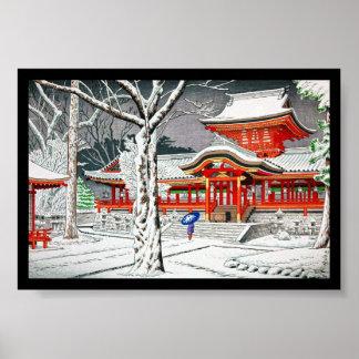 Nieve fresca en la capilla Kyoto del hachiman del  Póster