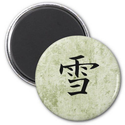Nieve - Yuki Iman De Nevera