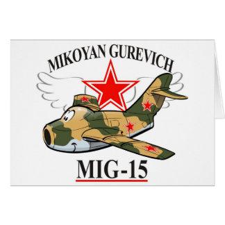 nig-15 card