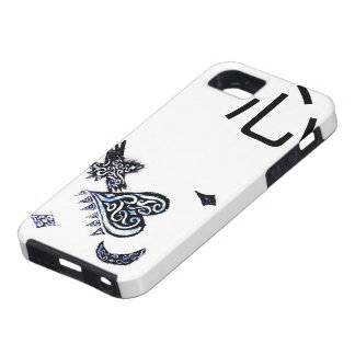 Night Heart iPhone Cover iPhone 5 Cases