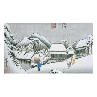 Night Snow at Kambara, Japan circa 1831-1834. Business Card Template