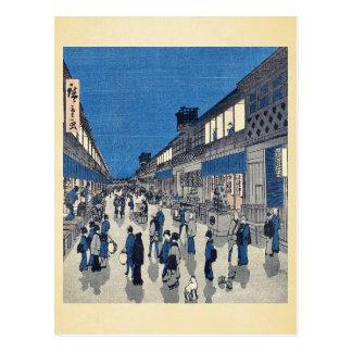 Night view of Saruwaka machi by Ando, Hiroshige Uk Post Card