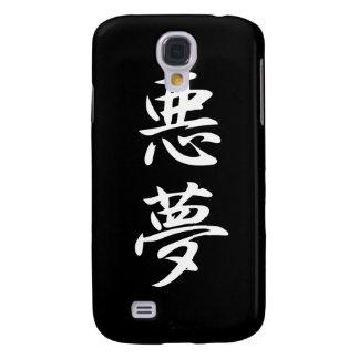 Nightmare - Akuma Samsung Galaxy S4 Cover