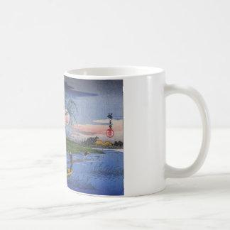 Nighttime River Scene Coffee Mug