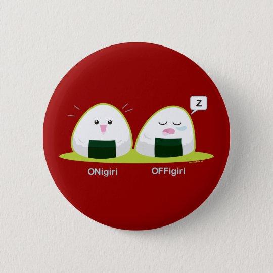 Nigiri Button