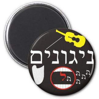 Nigunim 2 Inch Round Magnet