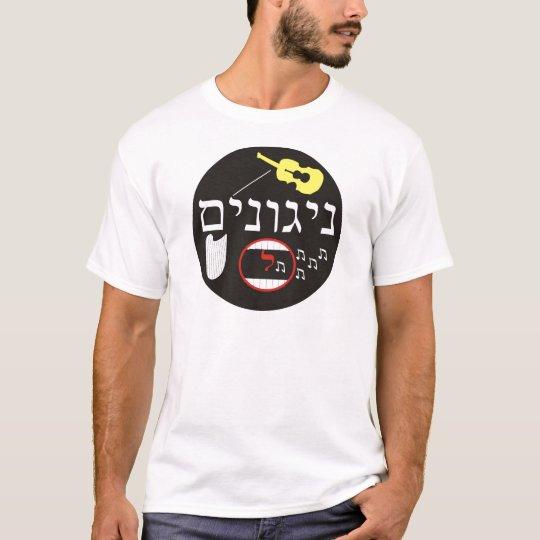 Nigunim T-Shirt