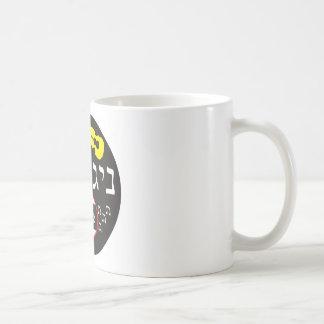 Nigunim Taza De Café