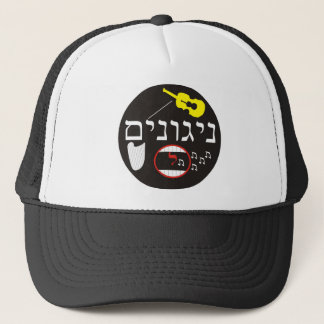 Nigunim Trucker Hat