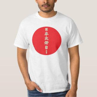 ¡Nihon Daisuki! (Amor Japón de I mucho!) camiseta Remeras