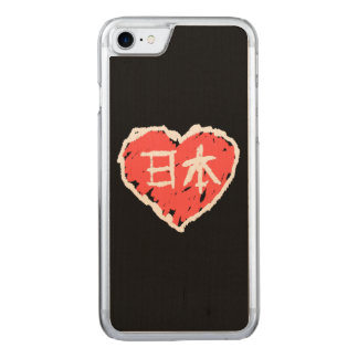 Nihon Love Carved iPhone 7 Case