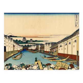 Nihonbashi bridge in Edo (by Hokusai) Postcard