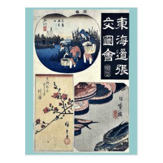 Nihonbashi sinagawa by Ando, Hiroshige Ukiyoe Postcard