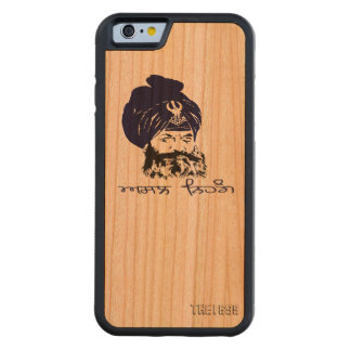 Nihung Iphone case