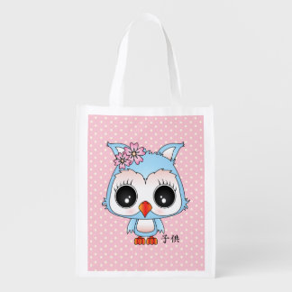 Nikki the owl grocery bags