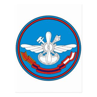 Nikolai Zhukovsky Air Force Engineer Militar Postcard