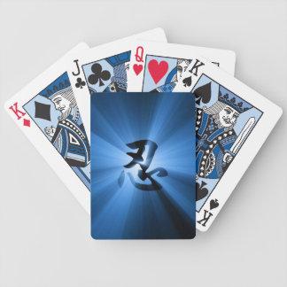 "NIN Kanji ""Star Burst"" Playing Cards"