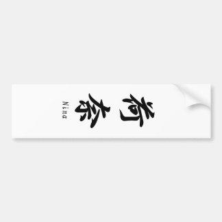 Nina translated into Japanese kanji symbols. Bumper Sticker