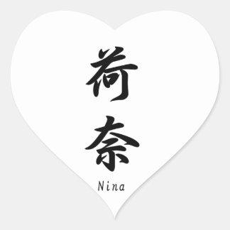 Nina translated into Japanese kanji symbols. Heart Sticker