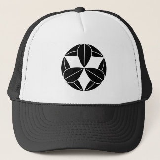 Nine bamboo grasses trucker hat