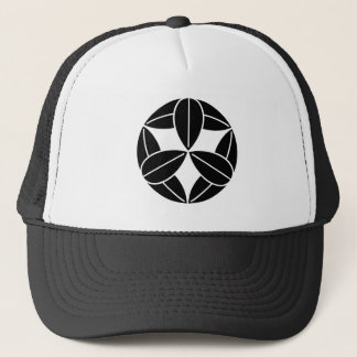 Nine bamboo leaves trucker hat