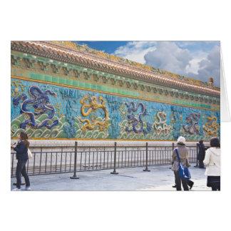 Nine Dragon Wall Beijing Greeting Card