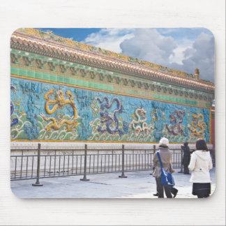Nine Dragon Wall Forbidden City Beijing Mouse Pad