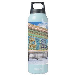 Nine Dragon Wall Forbidden City Beijing 16 Oz Insulated SIGG Thermos Water Bottle