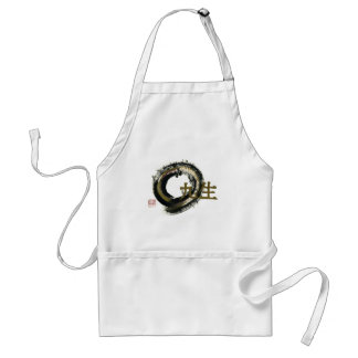 Nine Lives Enso in Earth Tones Adult Apron