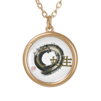 Nine Lives Enso in Earth Tones Necklaces