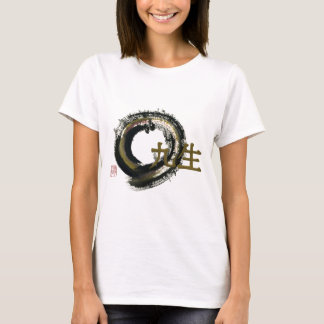 Nine Lives Enso in Earth Tones T-Shirt