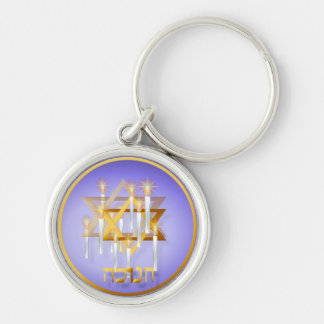 Nine White Candles (lettered) Keychains