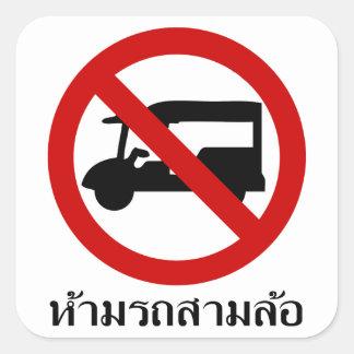 NINGÚN ⚠ tailandés de la señal de tráfico del ⚠ Pegatina Cuadrada