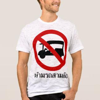 NINGÚN ⚠ tailandés de la señal de tráfico del ⚠ Playera