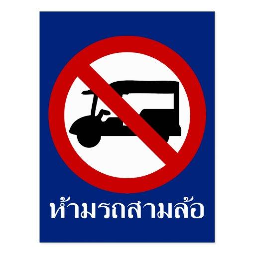 NINGÚN ⚠ tailandés de la señal de tráfico del ⚠ Postal