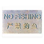 Ninguna muestra de la pesca postal