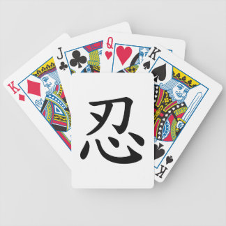 Ninja 忍 - Japanese and Chinese calligraphy Bicycle Playing Cards