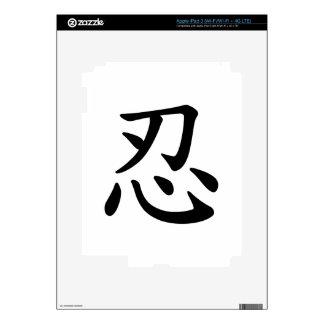Ninja 忍 - Japanese and Chinese calligraphy Skin For iPad 3