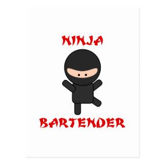 Ninja Bartender Plain Postcard