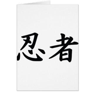 Ninja Card