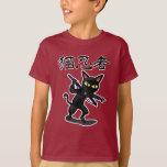 Ninja Cat T-shirt at Zazzle